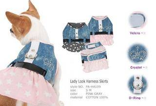 yorkie summer clothes 1